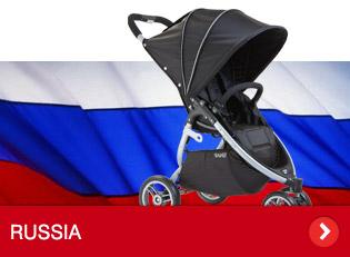 link to Valco Baby Russia